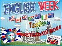 english_week